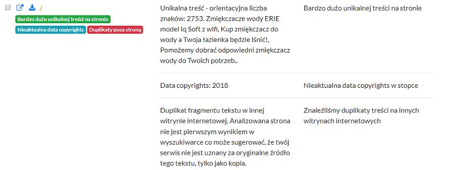 nieaktualna data copyrights